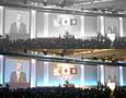 自由民主党立党 50周年記念党大会 (2005)